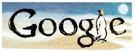 imagenes de inicio de google